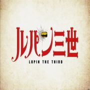 Lupin III (Lupin the Third)