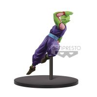Dragon Ball Super Chosenshiretsuden PVC Statue Piccolo 16 cm